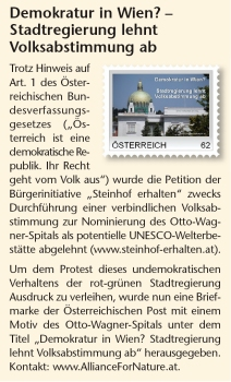 Briefmarke von AllianceForNature vom 28.1.2015